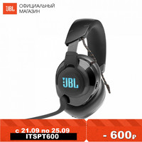 Earphones & Headphones JBL JBLQUANTUM600 Consumer Electronics Portable Audio Video headset Earphone Headphone with microphone QUANTUM 600 for Video Game 100DB Wireless+Wired Dynamic
