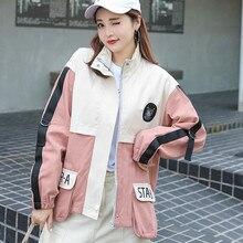 Milinsus New Korean Loose Baseball Jacket Autumn Winter Coat Women 2019 Pocket Windbreaker Japanese Streetwear Safari Style