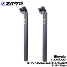 ZTTO MTB مقعد دراجة مشاركة seatpost 25.4 27.2 28.6 31.6 30.8 350 مللي متر 450 مللي متر ل الطريق دراجة هوائية جبلية MTB الثابتة والعتاد