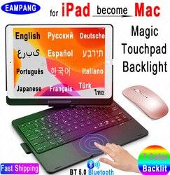 Волшебная сенсорная панель, чехол для клавиатуры и мыши для iPad 10,2 2019 2020 7 7th 8 8th Pro 10,5 Air 3, русская, испанская, Арабская, Корейская клавиатура