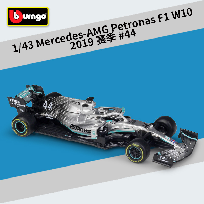Bburago Diecast 1:43 Scale Car Metal F1 Car Formulaa 1 Model Benz Racing Car W07/W10 Alloy Toy Car Collection/Model/Kids Gift