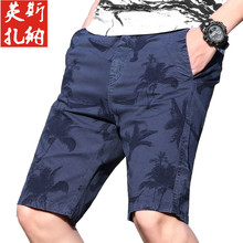 ICCZANA Brand Cargo Shorts Men Fashion Camouflage Blue Cotton Outdoor Streetwear Short Pants Summer Cool Cargo Short�Utility