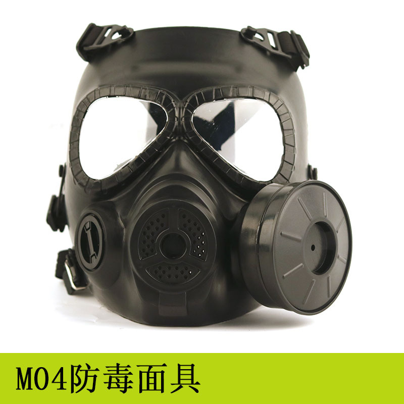 M04 Gas Mask Counter Strike Cosplay Helmet Outdoor Chicken Water Gun Full Face Skeleton Mask Tactical Protective Helmet