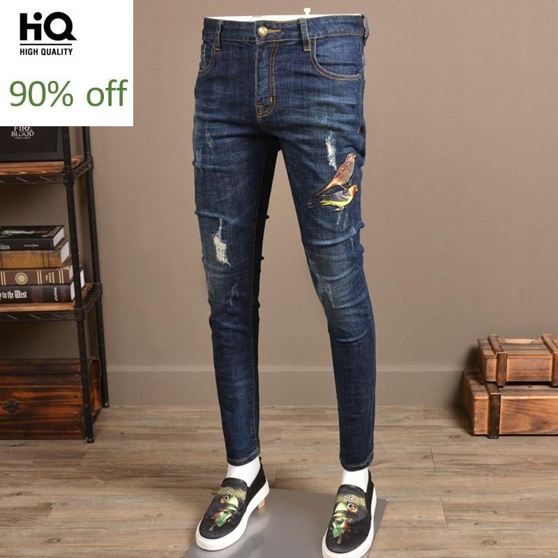 Fashion Mens Hole Ripped Jeans Animal Printing Casual Pants Stretch Slim Denim Pants Men Spring Fall Patchwork Trousers Male