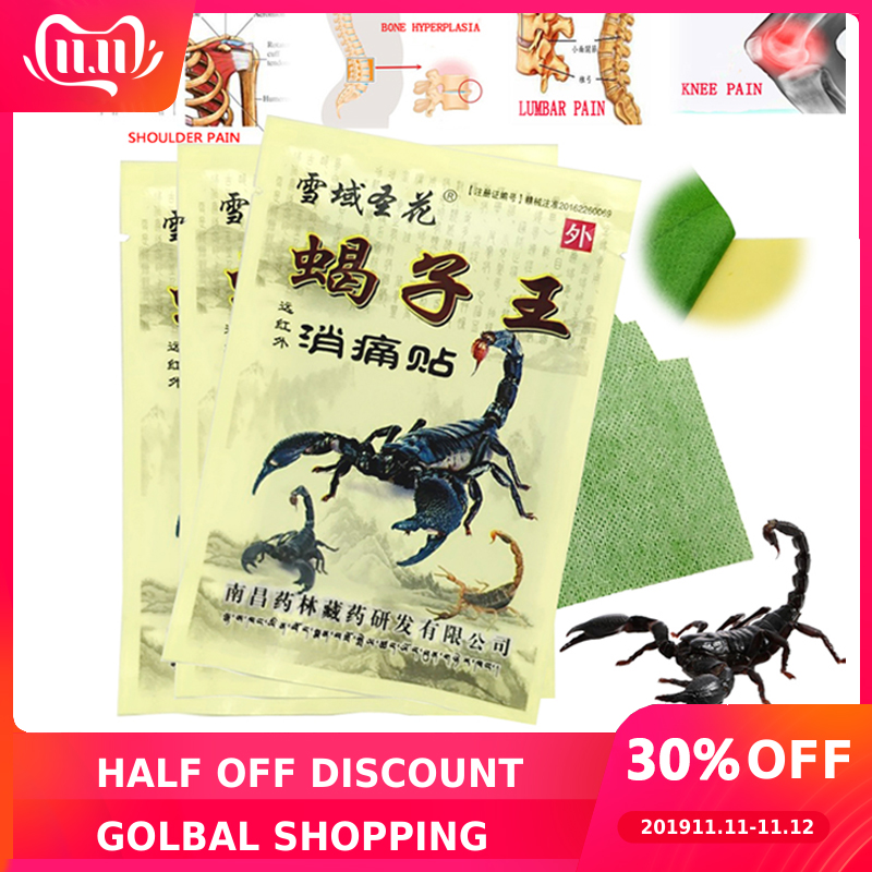 24pcs/3 Bags Knee Joint Pain Relieving Patch Chinese Scorpion Venom Extract Plaster For Body Rheumatoid Arthritis Pain Relief