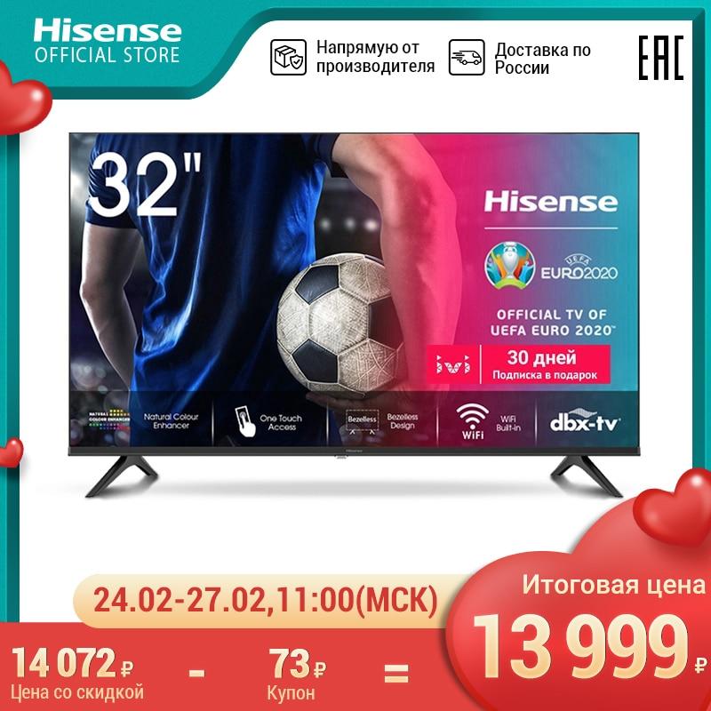 Телевизор 32 дюймов Hisense 32AE5500F HD Smart TV 3239 дюймов TV