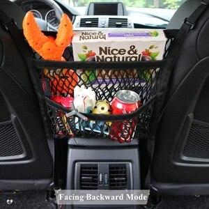 Image 5 - Benoo 2 camada 3 camada de malha do carro organizador assento de volta saco de rede barreira de banco de trás pet crianças carga tecido bolsa titular motorista armazenamento