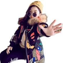 Детская одежда с хлопковой подкладкой для девочек пальто в западном