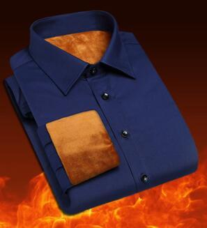 Winter new men's long-sleeved shirts young slim and solid business shirts with undershirts DY-209 1
