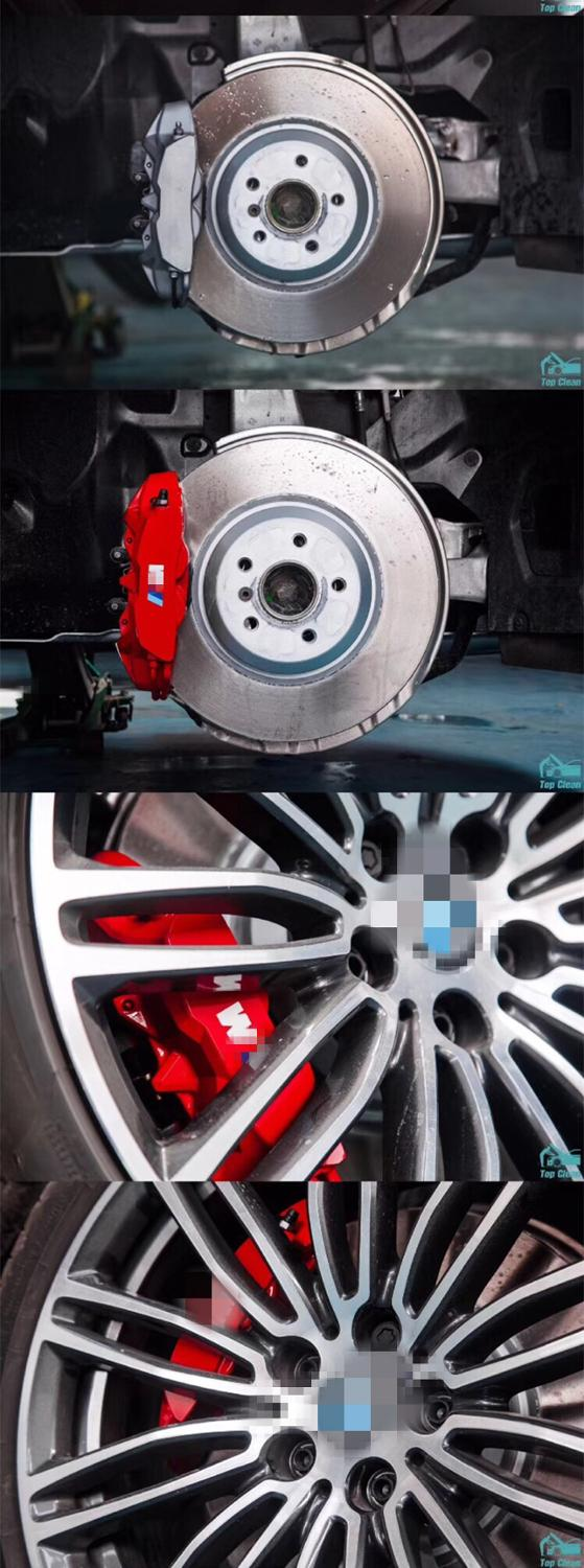 15 Custom Caliper Decals Free Shipping Choose from 7 Colors