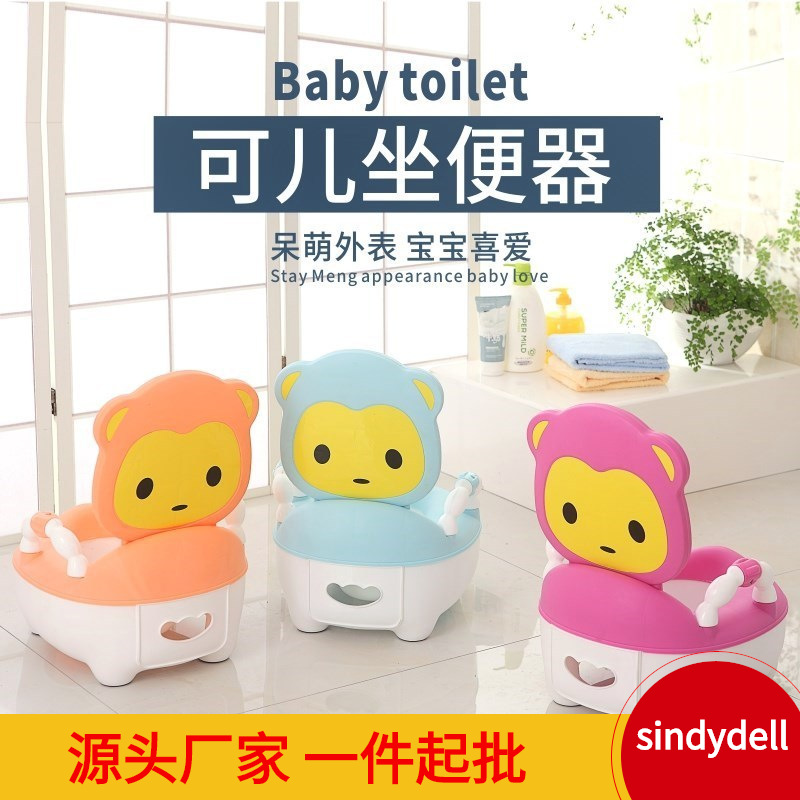Toilet For Kids Baby Girls Small Chamber Pot BOY'S Chamber Pot GIRL'S 1-3-6-Year-Old Boys CHILDREN'S Potty