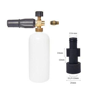 Image 1 - Alta pressão lavadora de carro neve espuma lança 1l para nilfisk gerni série sabão espuma canhão arma