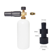 De coche de presión arandela de espuma para nieve Lance 1L para Nilfisk, Gerni serie jabón Cañón de espuma pistola de espuma