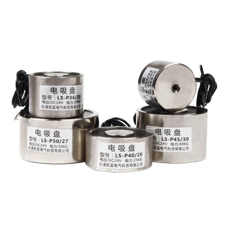 Мощный Электромагнит мощностью 150 кг, макс. 24 В, круглый магнит может быть фиксирован магнитной вилкой