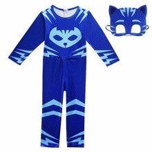 בני פיטר פן ילדים בעלי החיים קוספליי תחפושת קרנבל מסיבת בגדי COS סרבלי עם מסכת Superhero ליל כל הקדושים תלבושות לילדים
