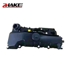 11128645888 Fit for B-M-W N46 E90 E60 1.8 2.0 L Engine Cylinder Head Top Cable Turbo Valve Cover