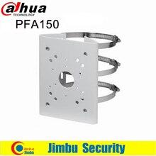 Dahua orijinal alüminyum kutup montaj braketi PFA150 temiz ve entegre tasarım kamera braketi
