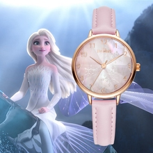 Frozen Elsa Princess Diamond Cut Shine Snowflake Pretty Girl Kids Watch