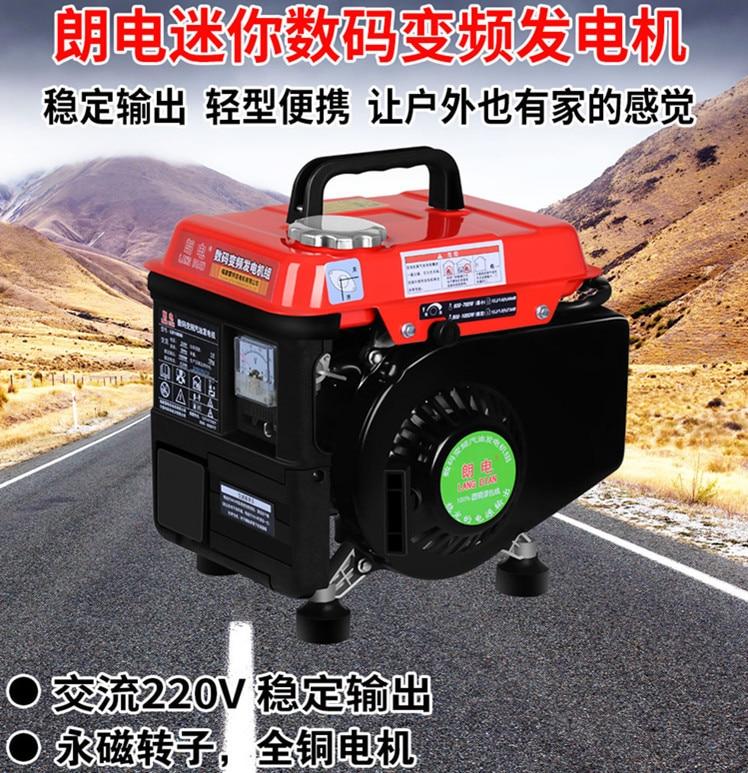 Mini gerador portátil pequeno da gasolina para