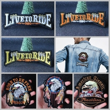 Nicediy Hippie Punk Embroidery Badge 3D DIY Iron on Patches For Clothing Accessories Motorcycle Patch Decor Jacket Back Applique