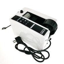 Автоматическая ленточная режущая машина Φ 18 Вт автоматический
