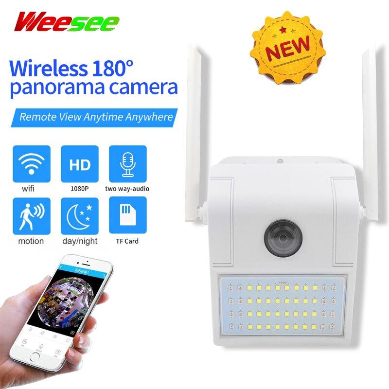 YUCHENG Wireless WiFi Outdoor 1080P 2.0MP IP Camera SD Card Slot ONVIF Audio