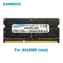 KANMEIQi DDR3 4GB 8GB دفتر ذاكرة الوصول العشوائي DDR3L 1333/1600MHZ 1.35v 204pin ذاكرة الكمبيوتر المحمول SO dimm جديد 2G 1.5V