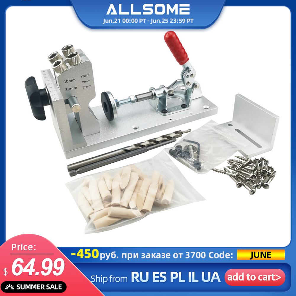 ALLSOME Woodworking Pocket Hole Jig System Guide Carpenter Kit Inclined Hole Drill Tools Camp Base 9.5mm Drill Bit Kit HT174