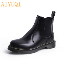 цены Chelsea booties female 2019 autumn and winter new flat-bottom students thick bottom plus velvet Martin boots girl 's British