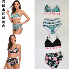 2020 New Style Swimwear Multi-color-Solid Color Printed High-waisted Two-piece Swimsuits bikin Bikini Europe and America Swimwea 2020 new style swimwear multi color solid color printed high waisted two piece swimsuits bikin bikini europe and america swimwea