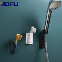 Универсальный Крючок для ванной комнаты аксессуары душа крючок