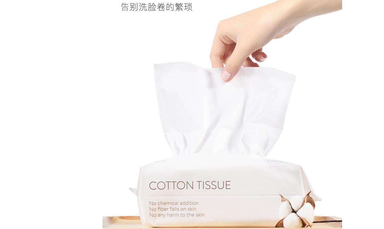 Disposable Wet And Dry Facial Towel 100 Toilet Paper Soft Skin Friendly Household Commercial Kitchen Toilet Paper