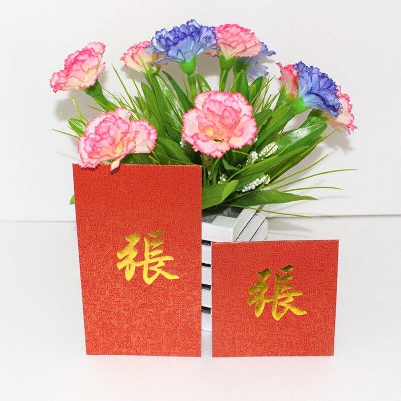Free Shipping 20pcs/1lot  HongKong Surnames Red Packets Envelopes Customized Last Name Family Chinese New Year Wedding Envelopes