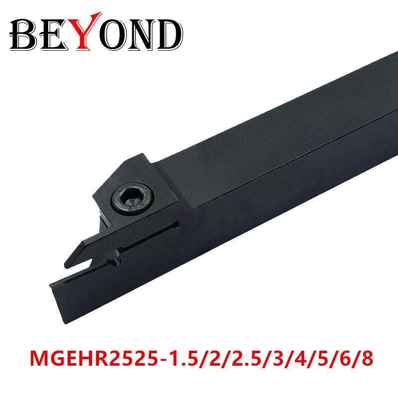 16 X 16mm MGEHR1616-1.5 Lathe External Grooving Cut boring bar tool Holder CNC