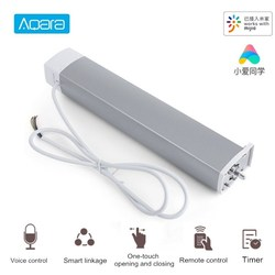 Aqara Smart Curtain Motor Intelligent ZiGBee Version Mi Home APP Remote Control Wireless Smart Device