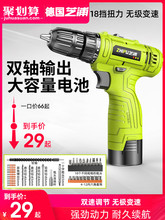 Germany Shibaura Lithium Electric Drill Rechargeable Small Diamonds for Hands Pistol Electric Drill Multi-functional Household such small hands