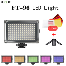 LED light for Video Light on-Camera External Battery Lamp for DSLR Camera Vlog Fill Light Photography Studio Light Accessories