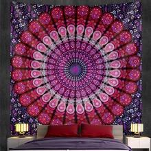 Vintage gradient tapestry home decor Indian psychedelic scene mandala tapestry hippie bohemian decor sheet yoga mat