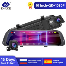 Cámara Dashcam E-ACE para coche Dvr 2K Stream Media espejo retrovisor táctil FHD 1080P lente Dual Video grabadora visión nocturna(China)
