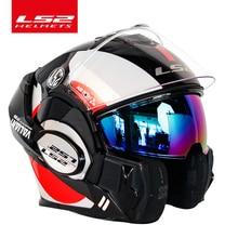 LS2 FF399 Flip up helm doppel objektiv motorrad helme ls2 zurück somersault helm