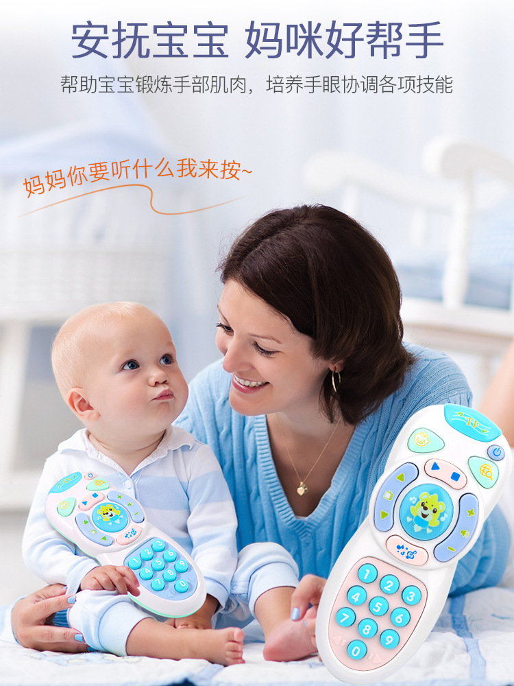 Toy Music Mobile Phone Saliva Infant 2-Bite Anti-Children 0-1-3-Year-Old Remote Control Educational Includes China Electric