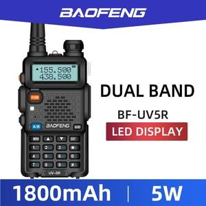 Image 5 - BAOFENG UV5R Walkie Talkie 5W UHF/VHF dual band two way radio 1800mAh batterie kapazität Ham Radio mit tastatur schiff von Moskau