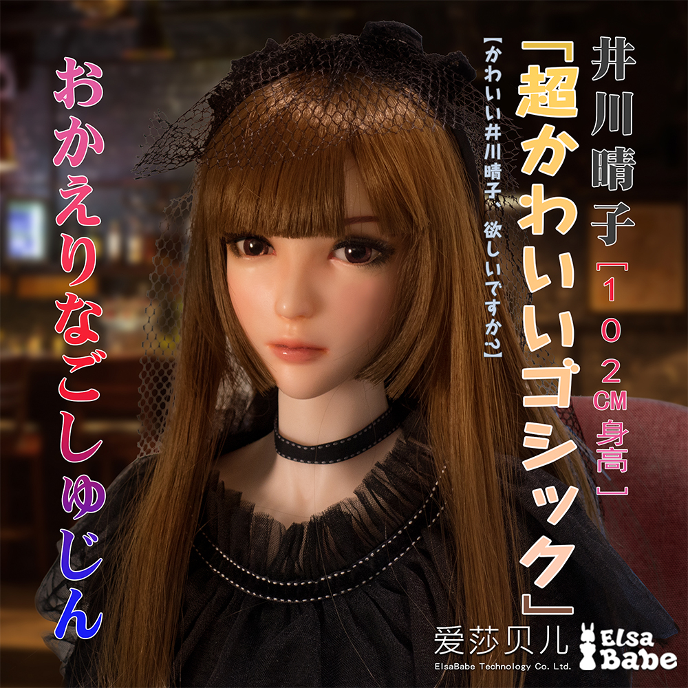 <font><b>100cm</b></font> <font><b>Silicone</b></font> <font><b>Sex</b></font> <font><b>Dolls</b></font> Skeleton Adult Japanese Oral Real Love <font><b>Doll</b></font> Vagina Lifelike Pussy Realistic Sexy Toys for Men image