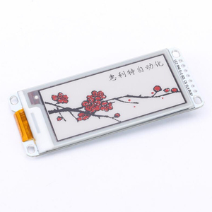 Image 2 - 2.13 Inch E Paper Module E Ink Display Screen Module Black Red White Color SPI Supports Partial Refresh For Arduino