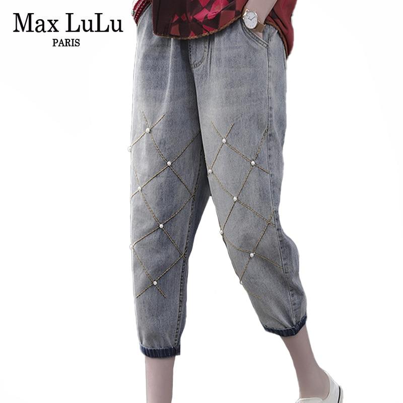 Max LuLu New 2020 British Fashion Style Ladies Summer Vnitage Denim Trousers Womens Patchwork Jeans Female Elastic Harem Pants
