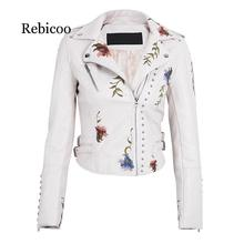 Punk style imitation soft leather jacket ladies embroidered floral Pu motorcycle epaulettes zipper jack