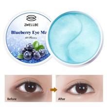 Патчи под глаза Коллагеновая кристальная маска для глаз гелевая повязка для глаз Уход за глазами маски для сна удаление темных кругов предупреждающий старение морщины вокруг глаз инструмент для ухода за кожей
