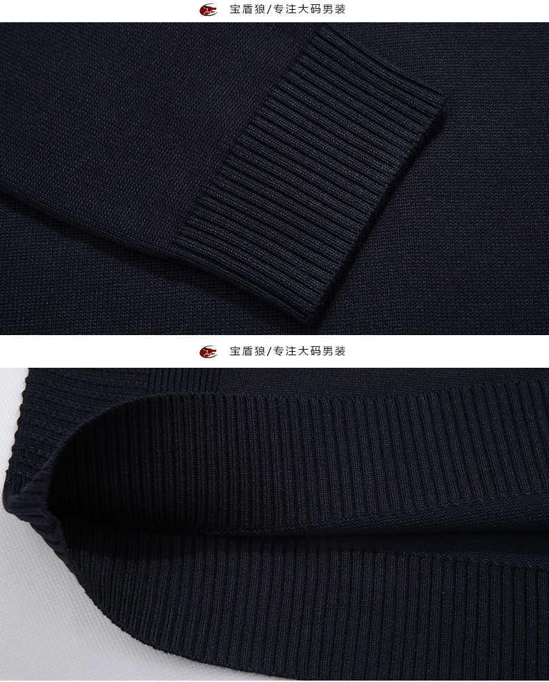 プラスサイズ 10XL 8XL 6XL 5XL セーター男性秋冬新プルオーバー男性ニットセータールーズフィット男性プラスサイズ高品質
