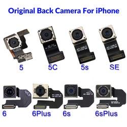 オリジナルリアバックビッグ iphone 5 SE 5 5s 5c 6 6 プラス 6S 6S プラス 7 7 プラス 8 8 プラス X XR XS 最大フレックスケーブル