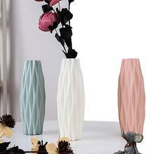 Пластиковый Небьющийся цветочный горшок ваза для кабинета прихожей дома свадебное украшение Цветочная корзина цветочные вазы скандинавские украшения